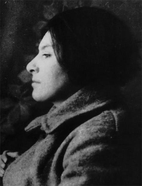 Евгения Ярославская