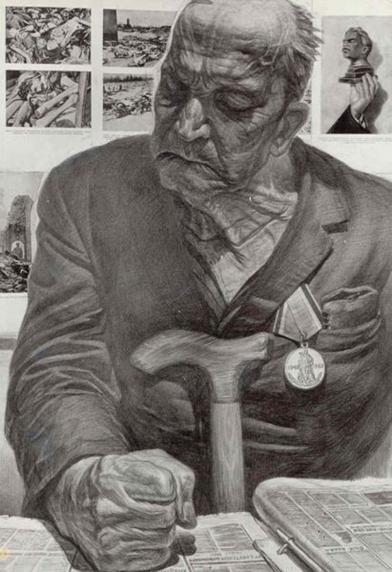 Память. Рисунок Геннадия Доброва