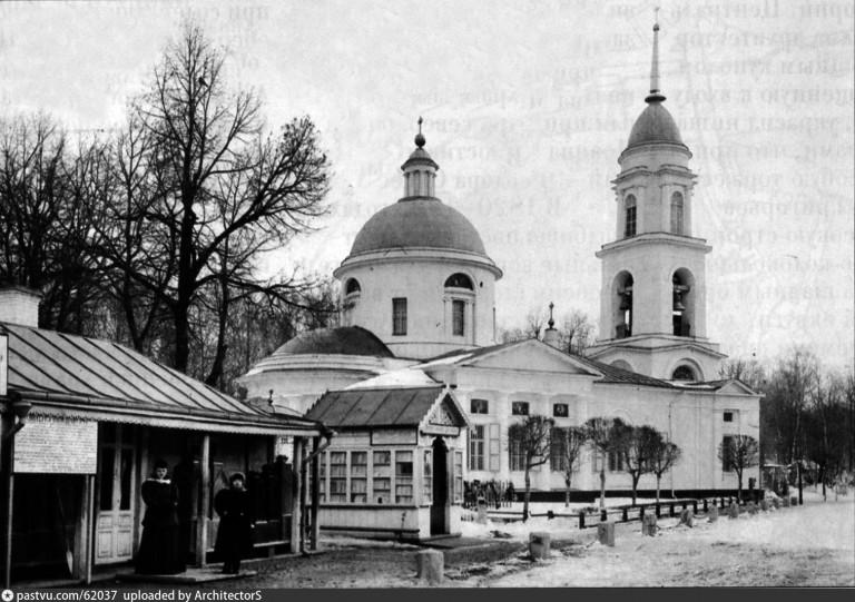 Церковь Воскресения Словущего на Ваганьковском кладбище. Фото начала XX века.