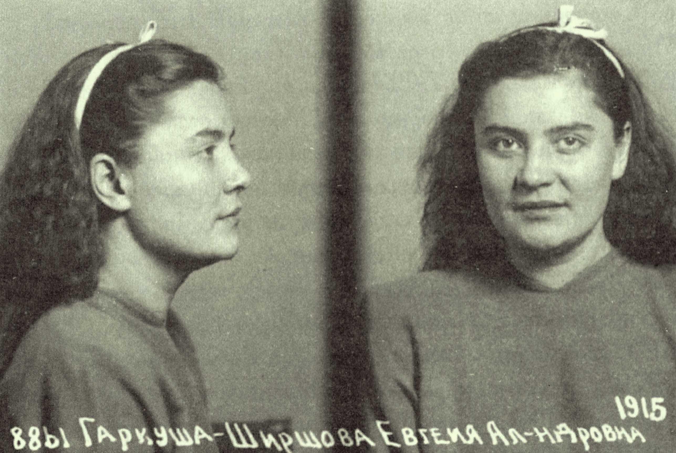 Последнее тюремное фото.  Гаркуша-Ширшова Евгения Александровна