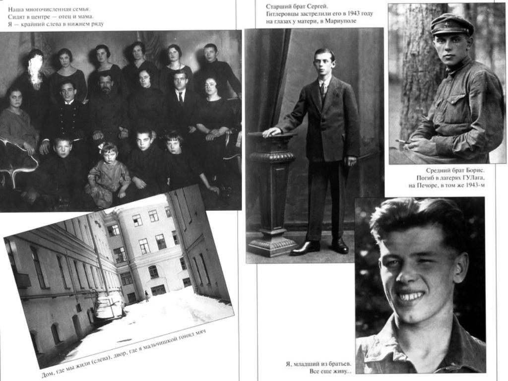 Георгий Степанович Жжёнов (9 (22) марта 1915, Петроград — 8 декабря 2005, Москва) — советский и российский актёр театра и кино. Народный артист СССР (1980).