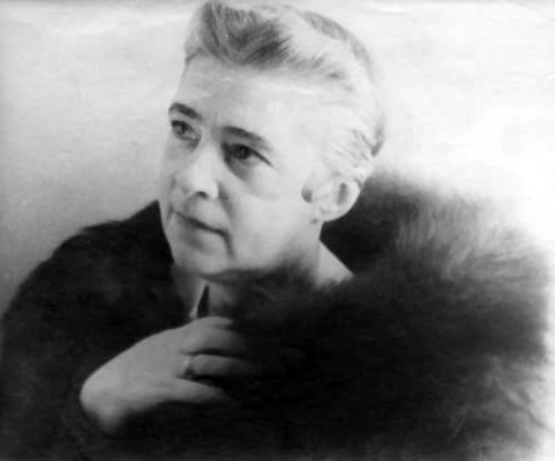 Гейденрейх Екатерина Никодимовна (Николаевна)