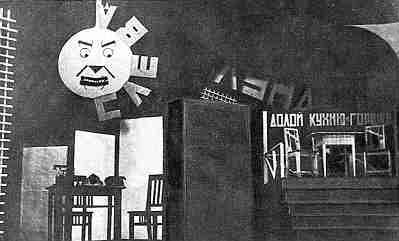 """Солтеатр. Постановка """"Луна слева"""". 1928 г."""