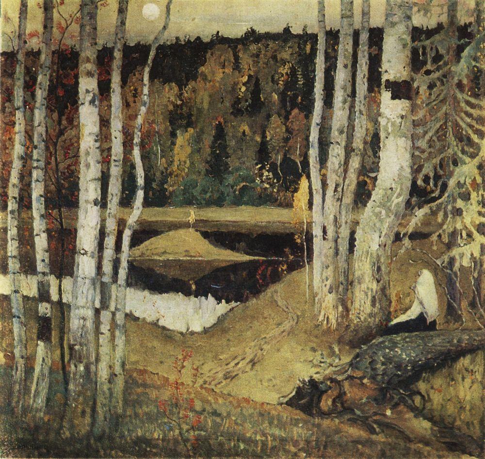 Осенний пейзаж. 1934