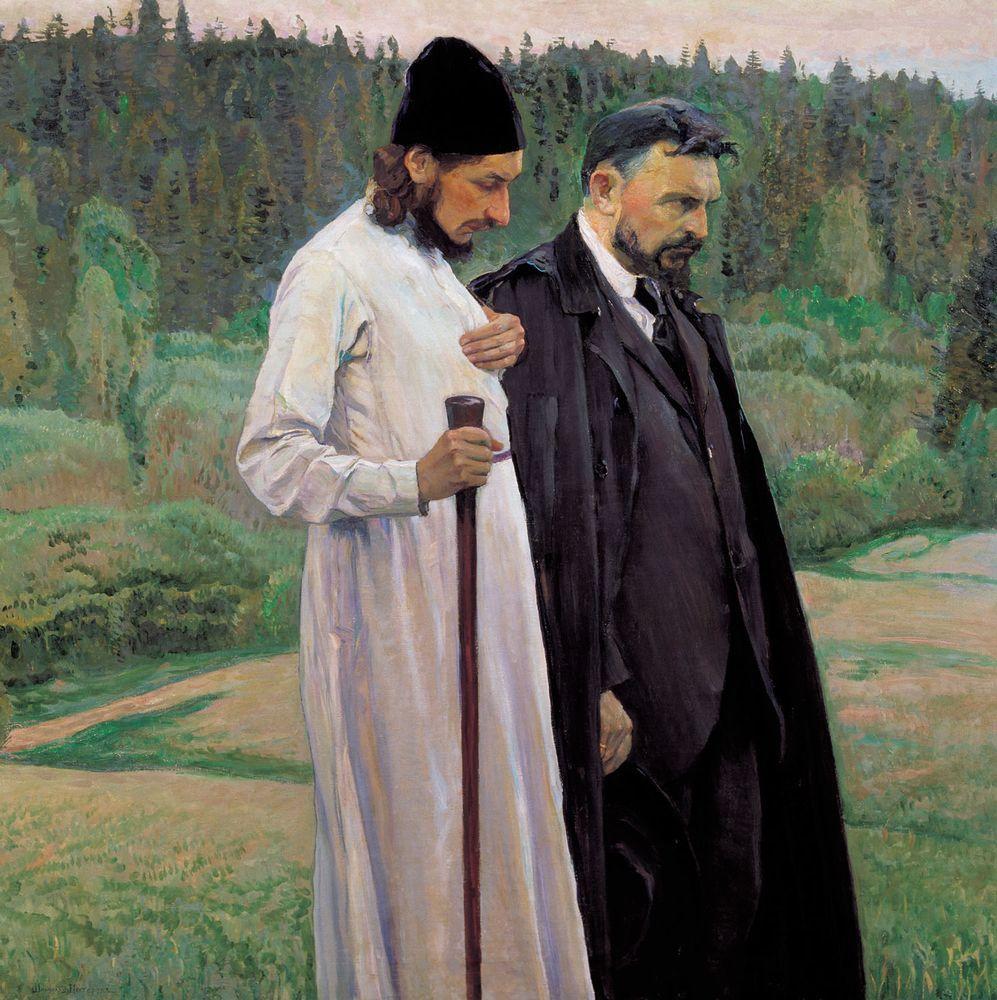 Философы (С.Н.Булгаков и П. А.Флоренский). 1917