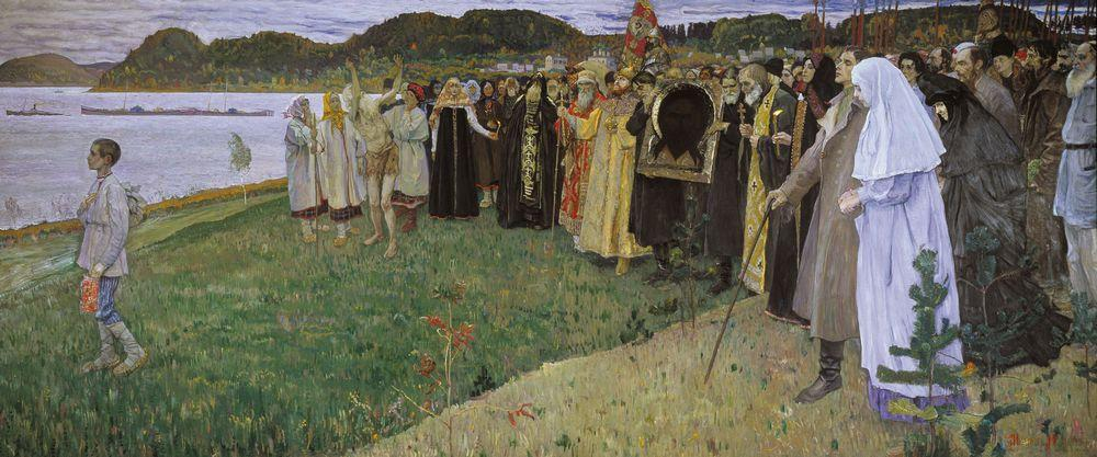 На Руси (Душа народа). 1915-1916