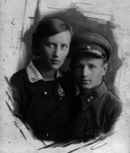 Бронислав Лойко с первой женой