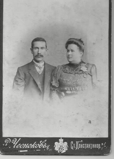 Федор Степанович Рубцов с женой