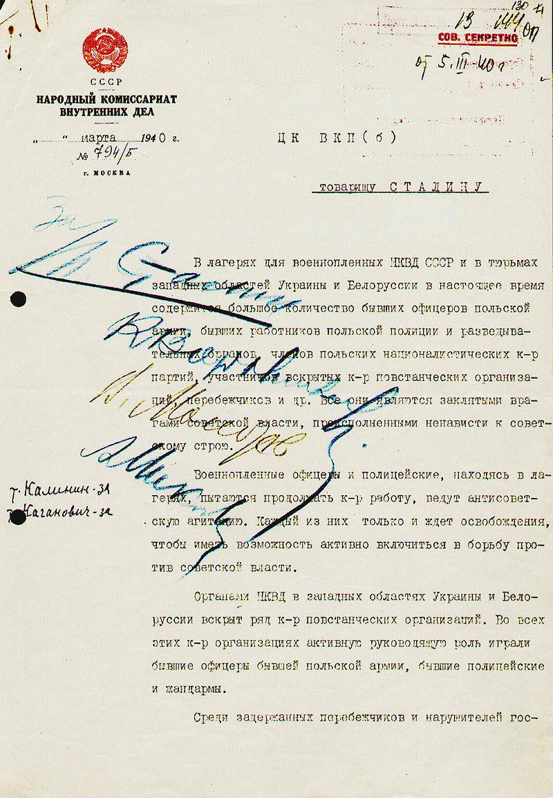 Катынский расстрел (польск. zbrodnia katyńska — «катынское преступление») — массовые убийства польских граждан (в основном пленных офицеров польской армии), осуществлённые весной 1940 года сотрудниками НКВД СССР.