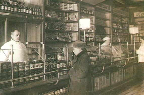 Зима 1932–1933 года в Ростове-на-Дону. Голод