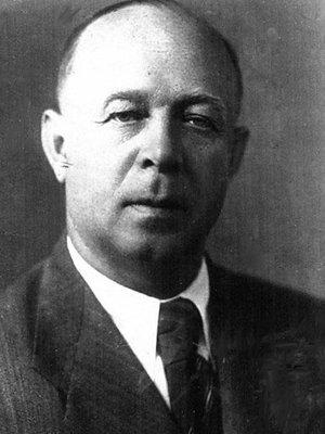 Егоров Пётр Иванович