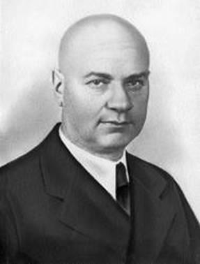 Этингер Яков Гиляриевич