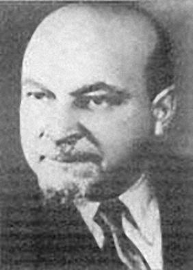 Коган Борис Борисович