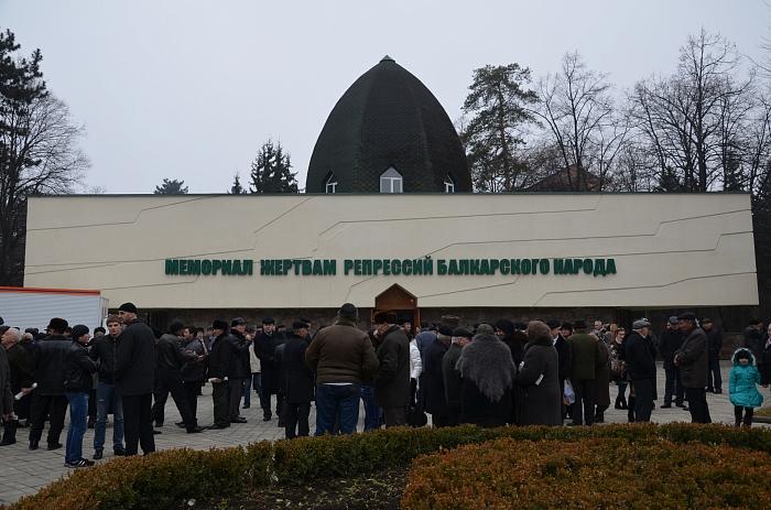 Депортация балкарского народа