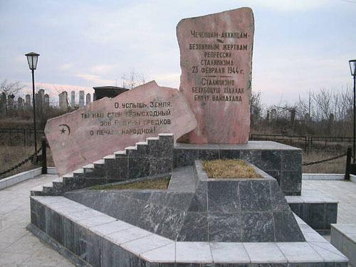 Депорта́ция чече́нцев и ингуше́й (операция «Чечеви́ца») — депортация чеченцев и ингушей с территории Чечено-Ингушской АССР и Дагестанской АССР в Среднюю Азию и Казахстан в период с 23 февраля по 9 марта 1944 года.