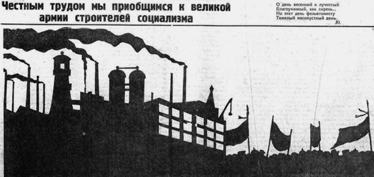 https://bessmertnybarak.ru/files/2/images/kak_eto_bilo/maksim_gorkii_solovki/gorkiy_na_solovkah.jpg
