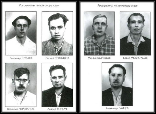 Новочерка́сский расстре́л — название событий в Новочеркасске Ростовской области, произошедших 1—2 июня 1962 года в результате забастовки рабочих Новочеркасского электровозостроительного завода (НЭВЗ) и других горожан. Выступление было подавлено силами армии и КГБ. По официальным данным, при разгоне демонстрации было убито 26 человек, ещё 87 получили ранения.