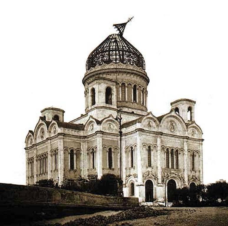 разрушенный храм христа спасителя