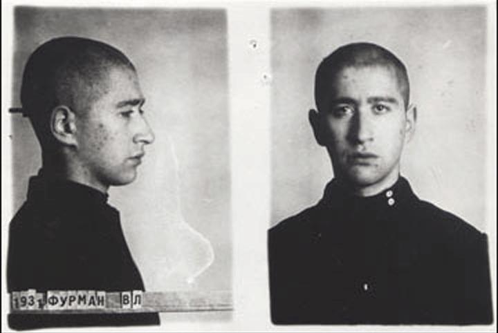 Фурман Владилен Леонидович (1931)