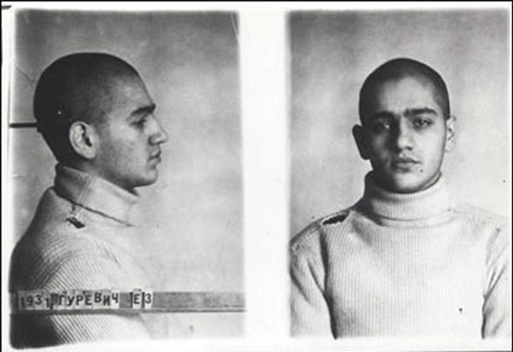 Гуревич Евгений Зиновьевич (1931)