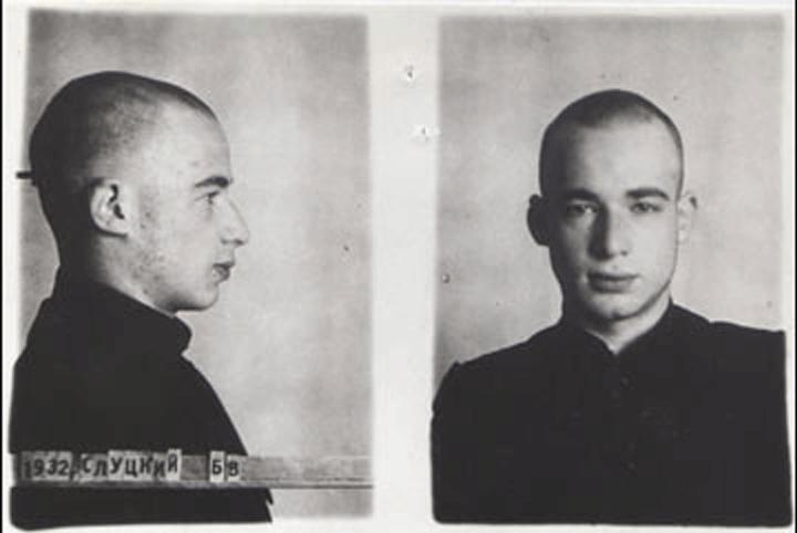 Слуцкий Борис Владимирович, 1932 г.р.