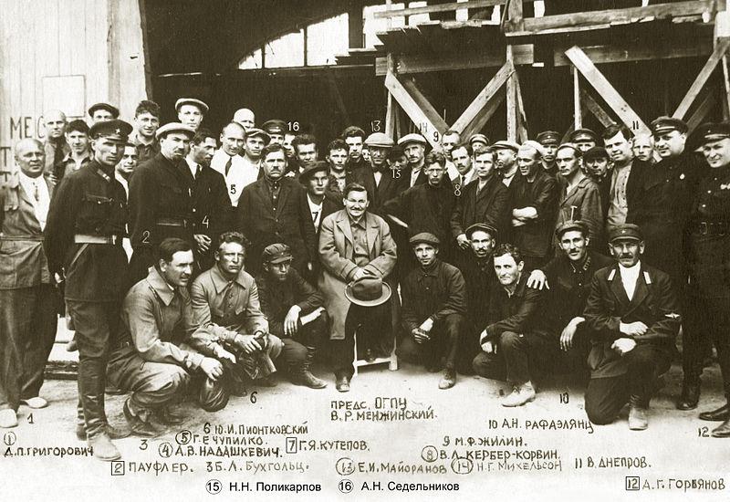 Коллектив ЦКБ-39 ОГПУ во время посещения В. Р. Менжинским.