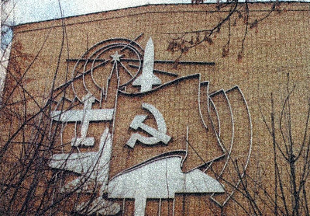 Фасад административного корпуса Тушинского машиностроительного завода (ТМЗ)