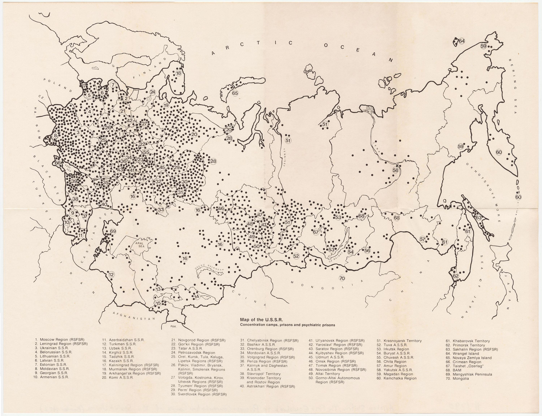 Карта лагерей и тюрем Советского Союза в 1982 году.