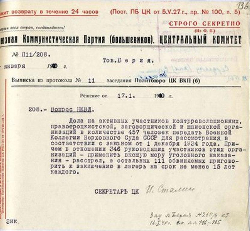 http://bessmertnybarak.ru/files/2/images/vkvs/01_1940/20_01/Uzcvc19XIes.jpg