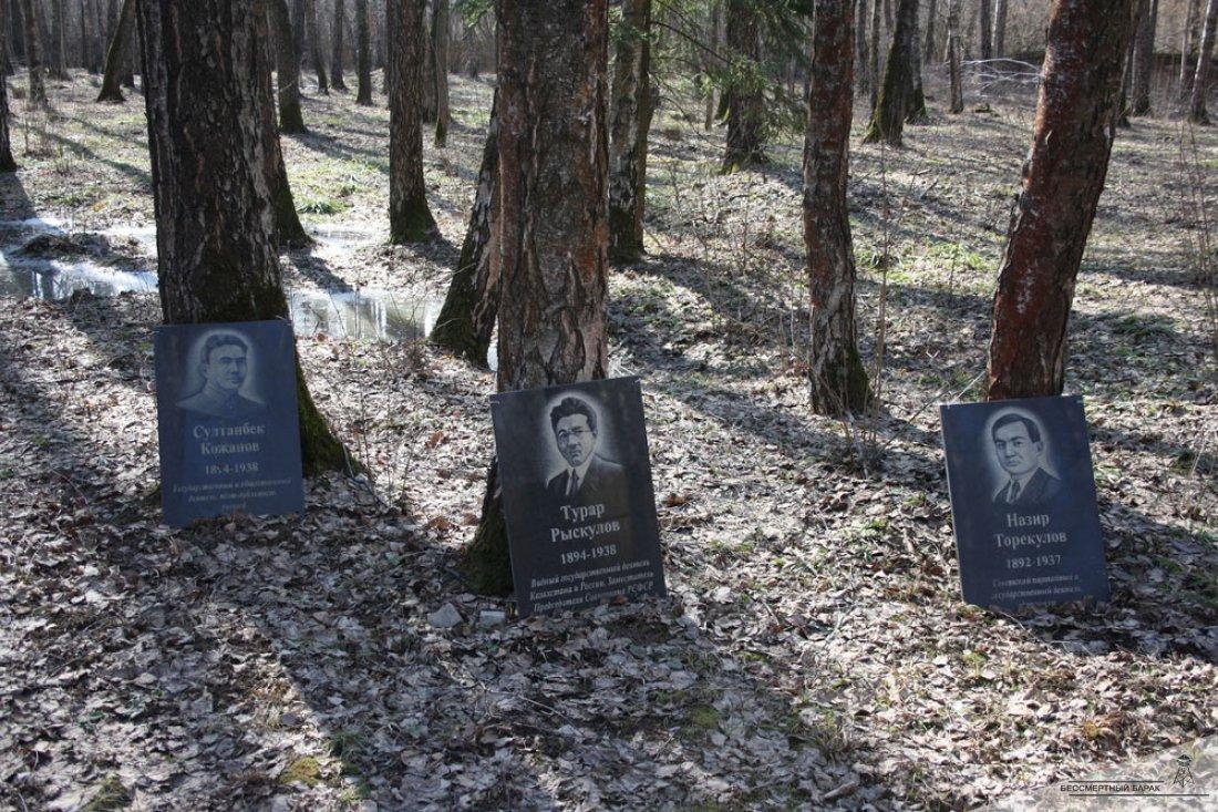 Расстрельный полигон Коммунарка, место массовых расстрелов НКВД
