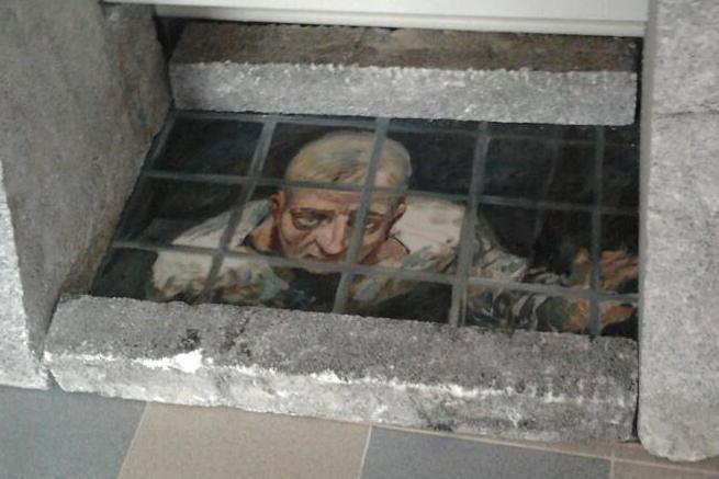 Сухановская особорежимная тюрьма