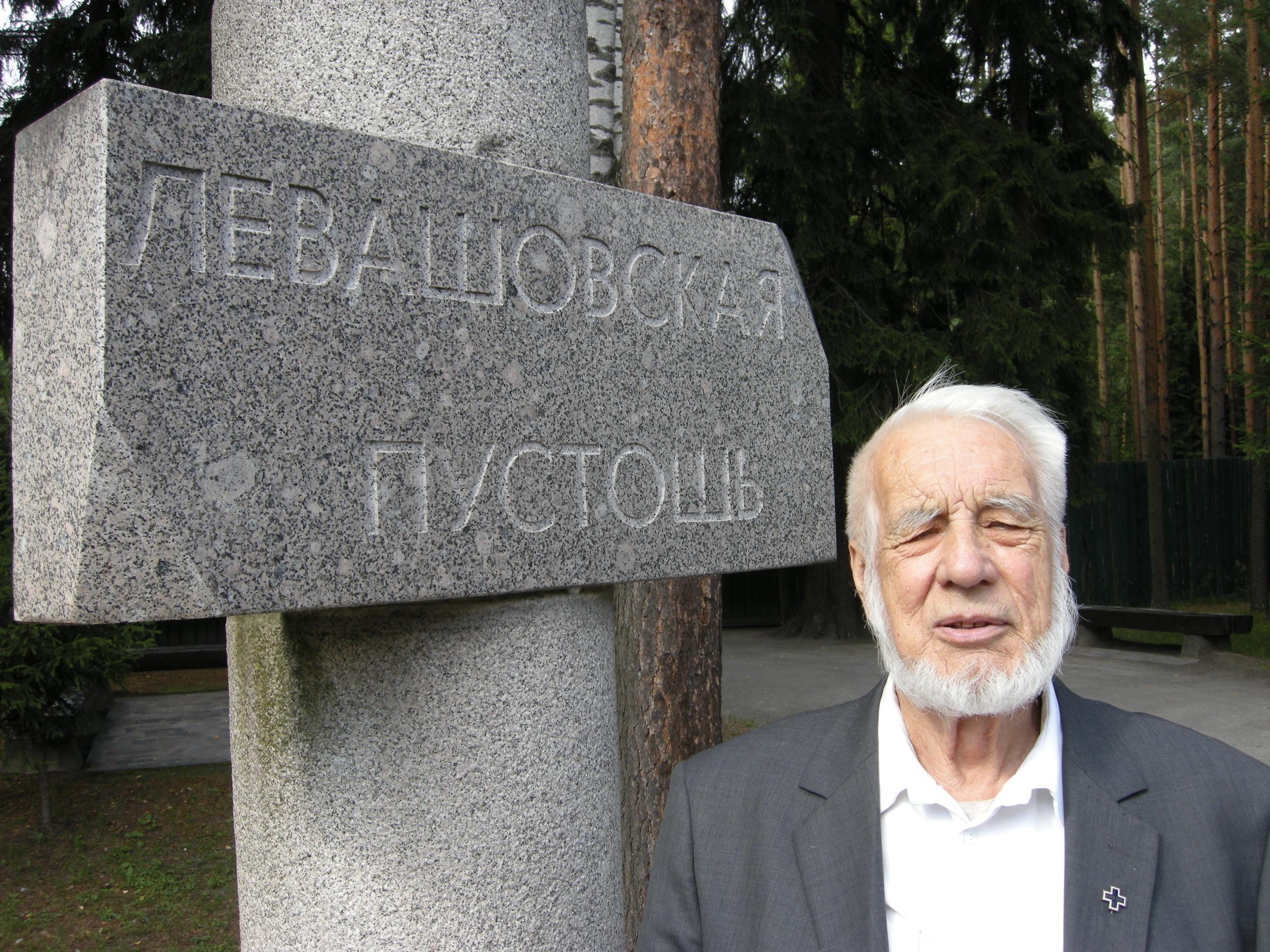 Валентин Тихонович Муравский (1928 - 2014)