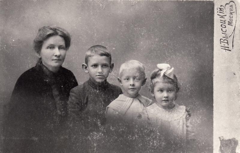 Моника Андреевна, Родольф, Леонид и Герда