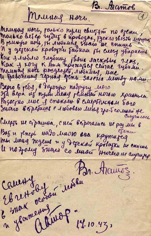 КатегорияРусские поэты  Википедия