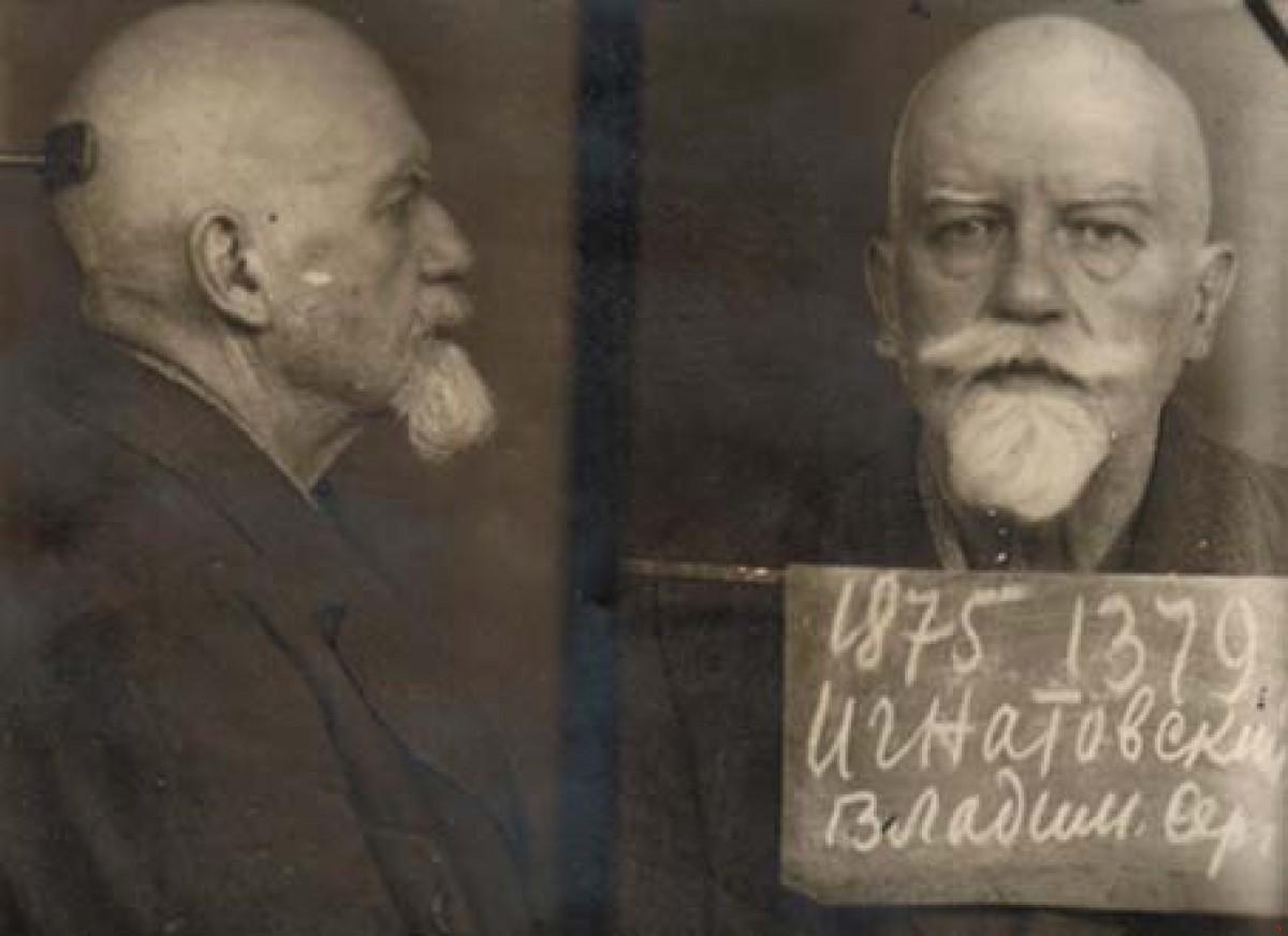 Игнатовский Владимир Сергеевич