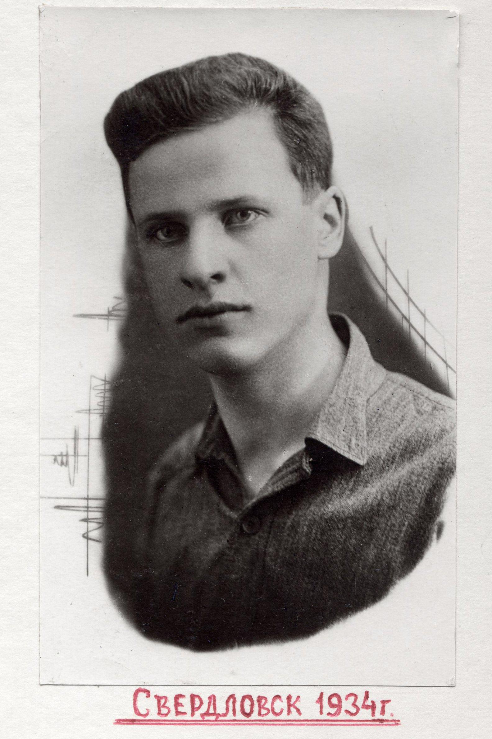 ee466b44f2d Глушков Александр Михайлович